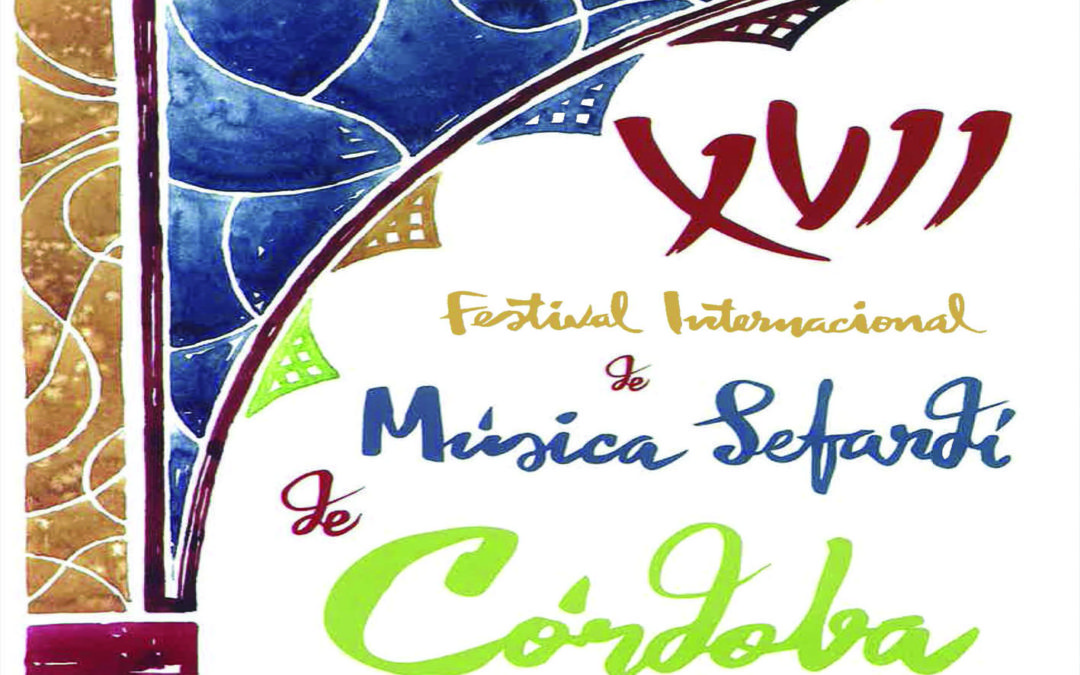 XVII Festival Internacional de Música Sefardí de Córdoba